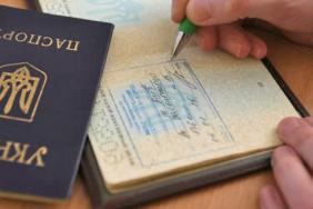 pasport_registraciya_mesta_zhytelstva