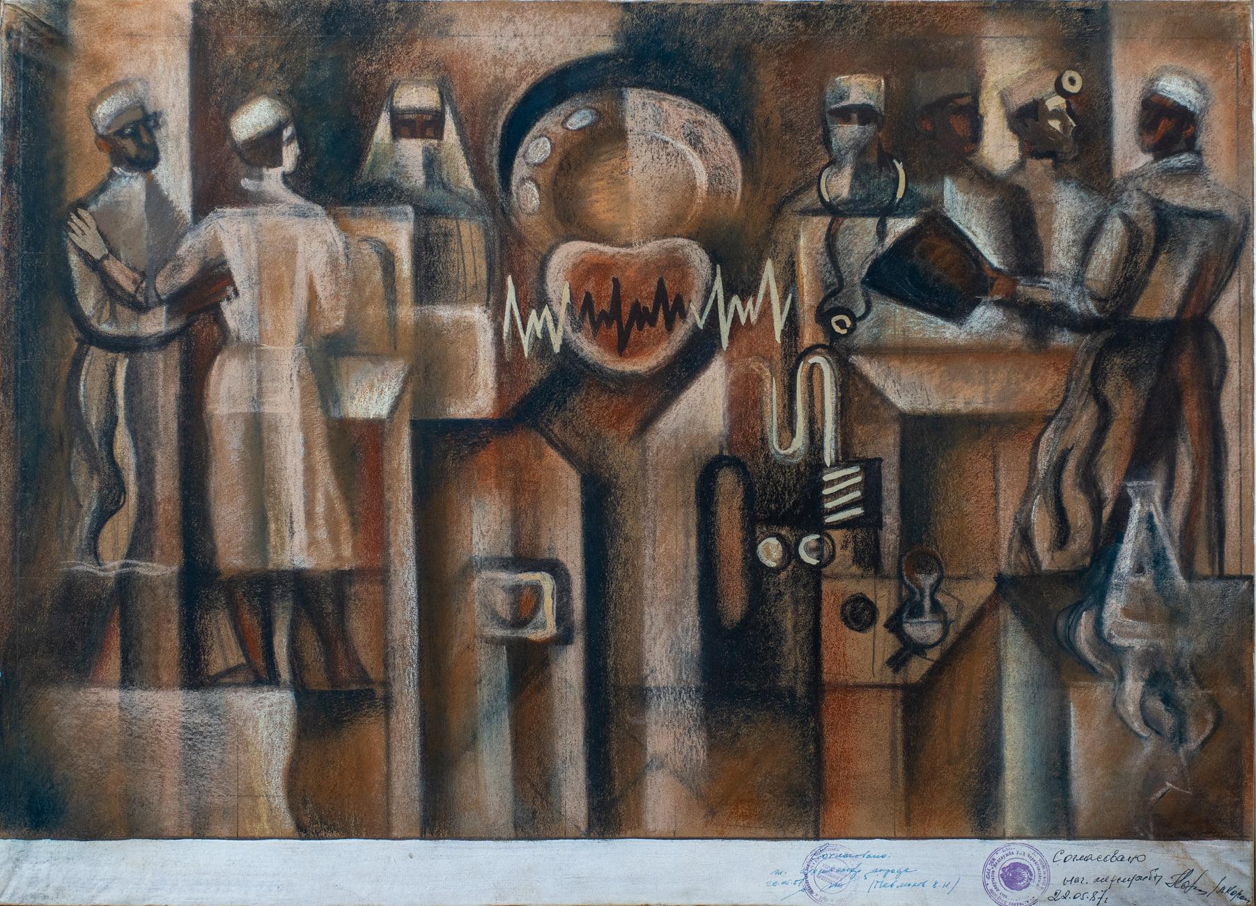 У Чернігові знищують чергову мозаїку (Фотофакт)