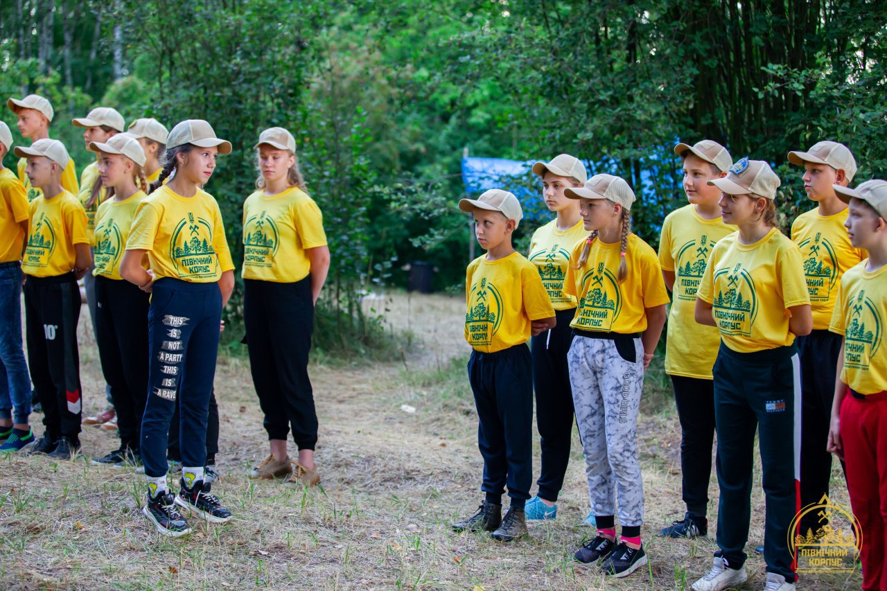 Екстремальні канікули: для дітей організовують вишкіл у лісах Чернігівщини (Фото)