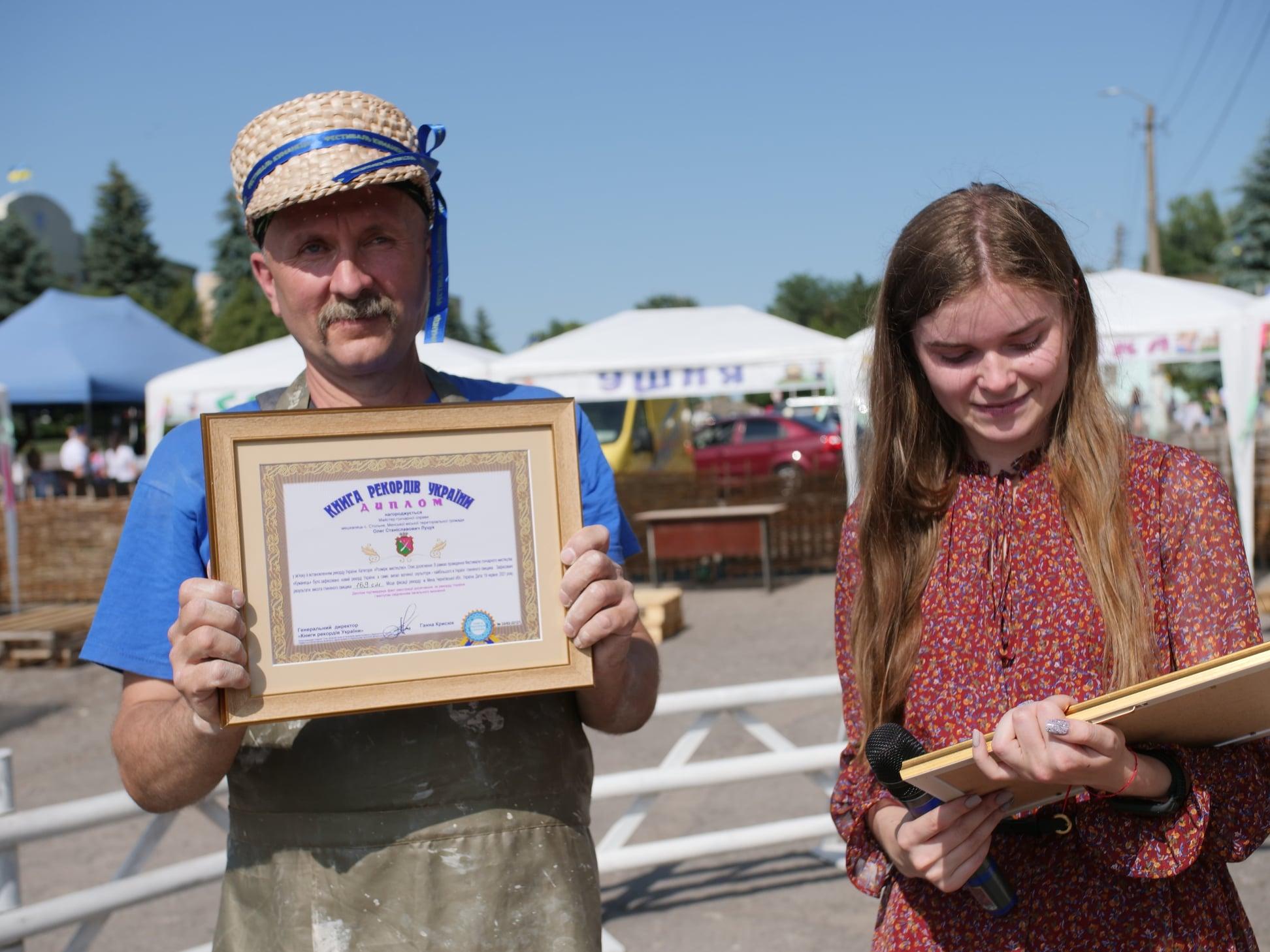 Найбільший свищик: на Чернігівщині встановлено рекорд України (Фото)
