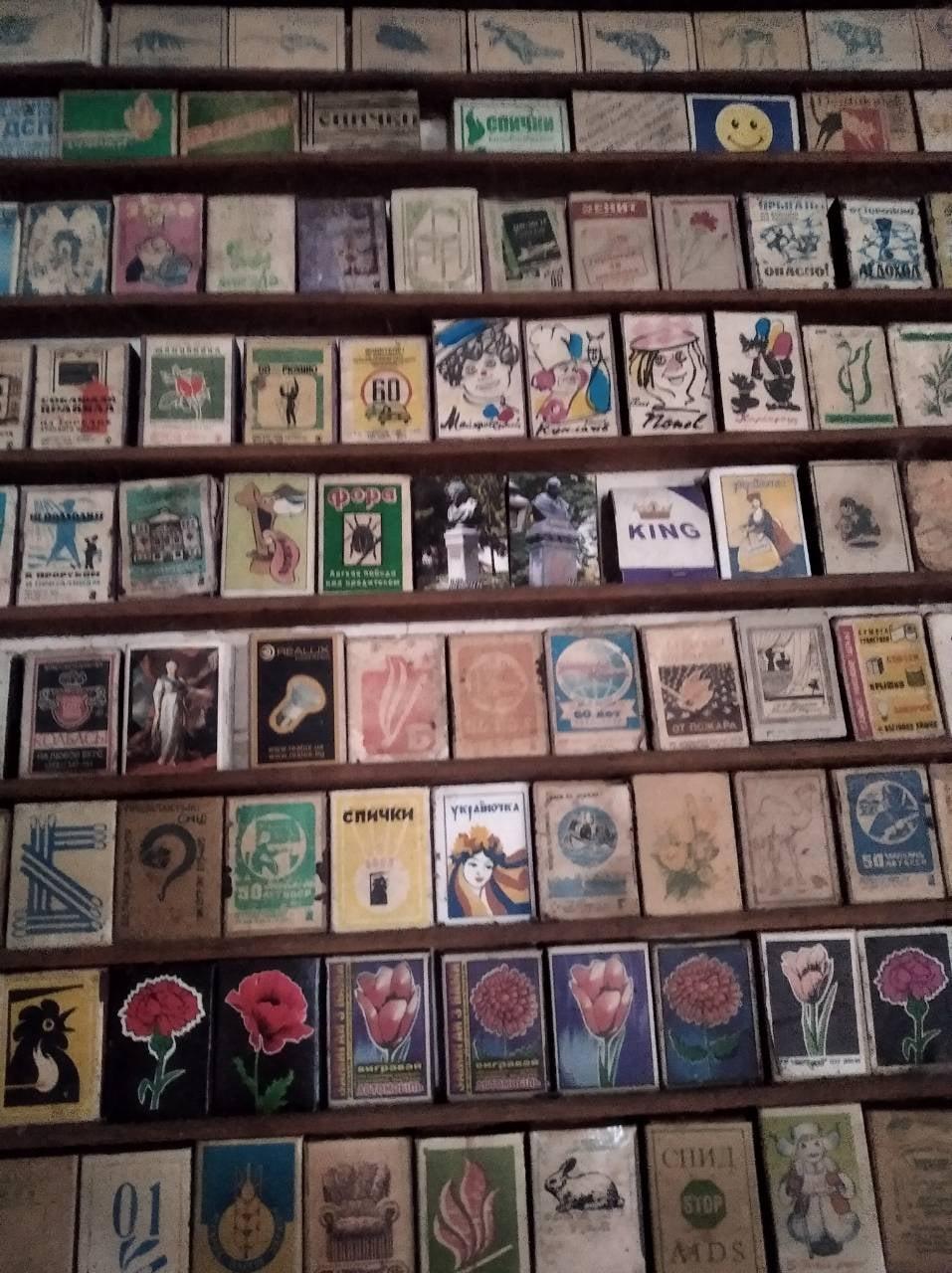 Сіверянин зібрав колекцію із понад 600 сірникових етикеток, коробок і сірників (Фото)