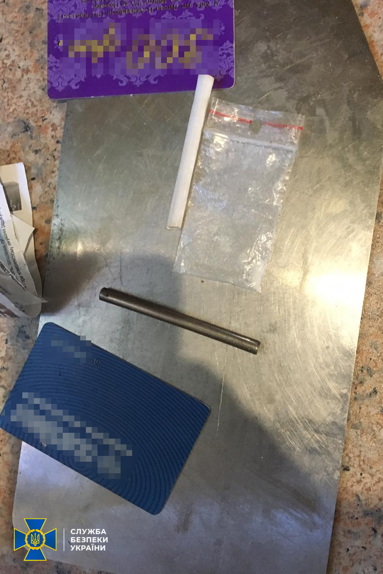СБУ викрила міжрегіональне злочинне наркоугруповання (Фото)