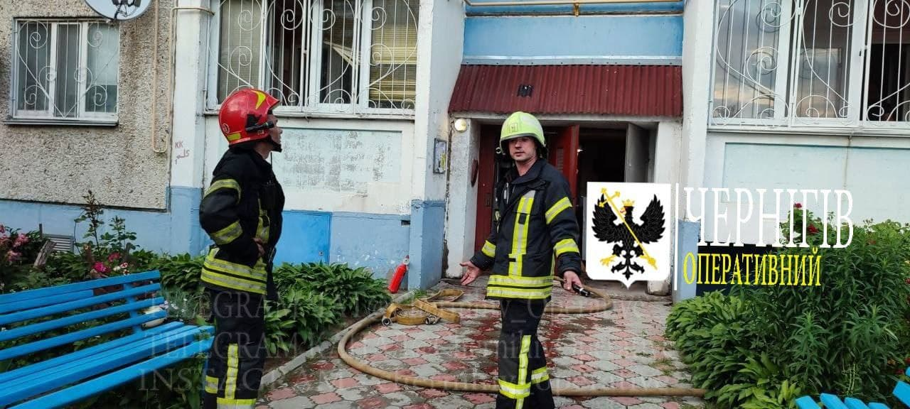 У Чернігові горіли дві квартири (Фото)