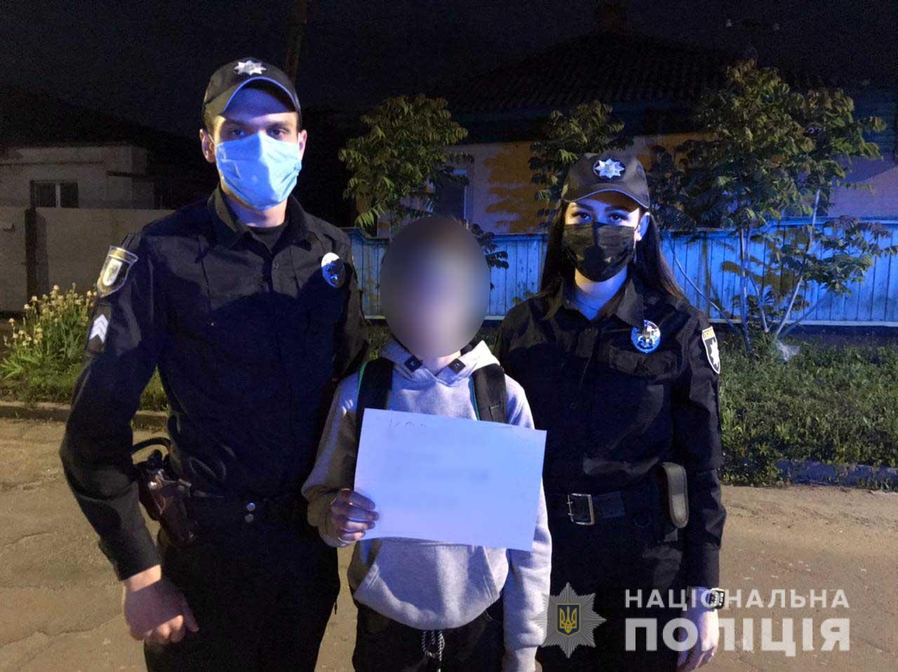 На Чернігівщині за тиждень зникло троє дітей (Фото)