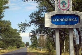 2018_05_05_koruk_1-e1525465795261