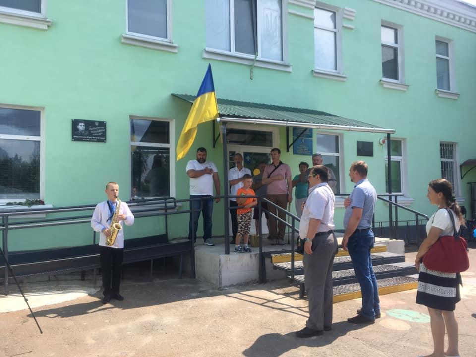 Меморіальна дошка на честь полковника медичної служби з'явилася на будівлі Ічнянської лікарні (Фотофакт)