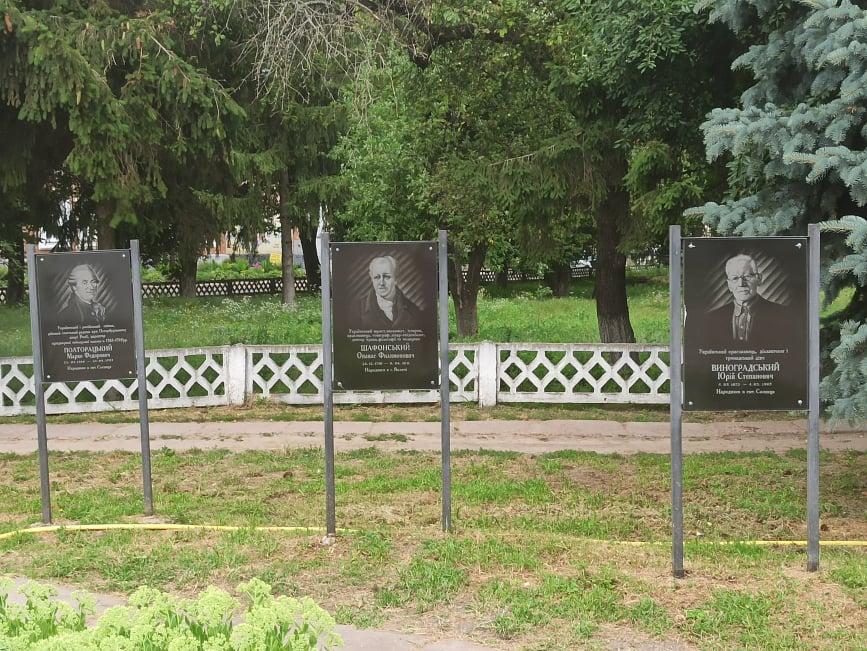 Алея видатних земляків прикрашає центр селища на Чернігівщині (Фото)
