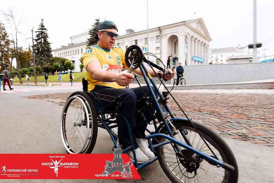 25 років на візку: історія Сергія Шурути – марафонця, мандрівника і великого життєлюба (Фото)