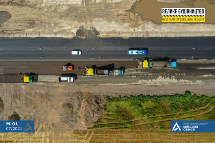 Траса Київ–Чернігів перетворюється на швидкісну магістраль (Фото)