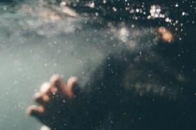 утоплення