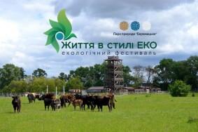2021_08_16_Logo_ekofestival_Beremicke