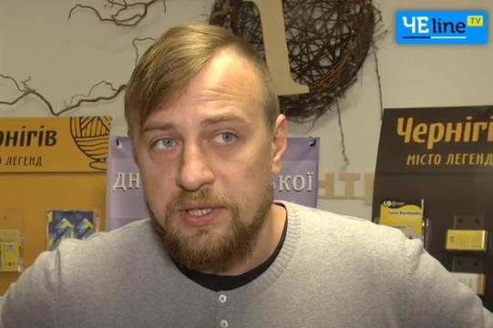 Чернігівські історики «розвінчали» міфи про Київську Русь і Малоросію (Відео)
