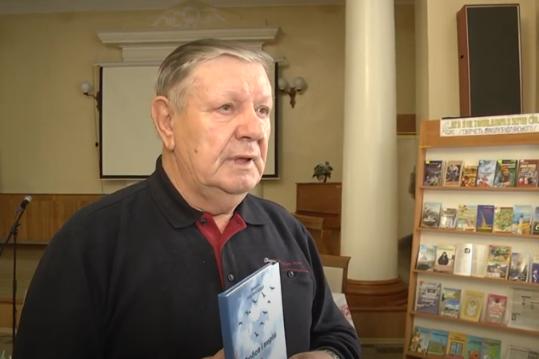 У Чернігові презентували книжку заслуженого журналіста України (Відео)