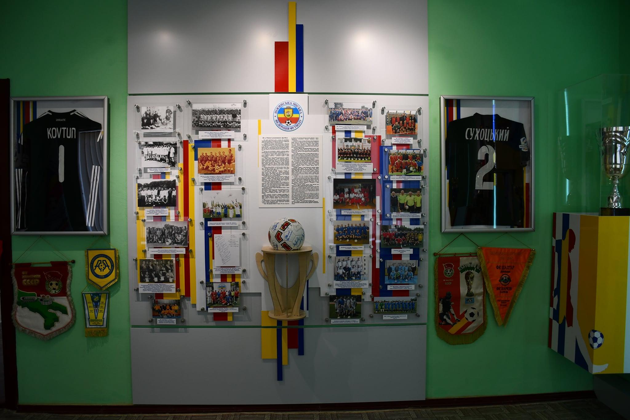 У Ніжині відкрили музей футболу (Фото)