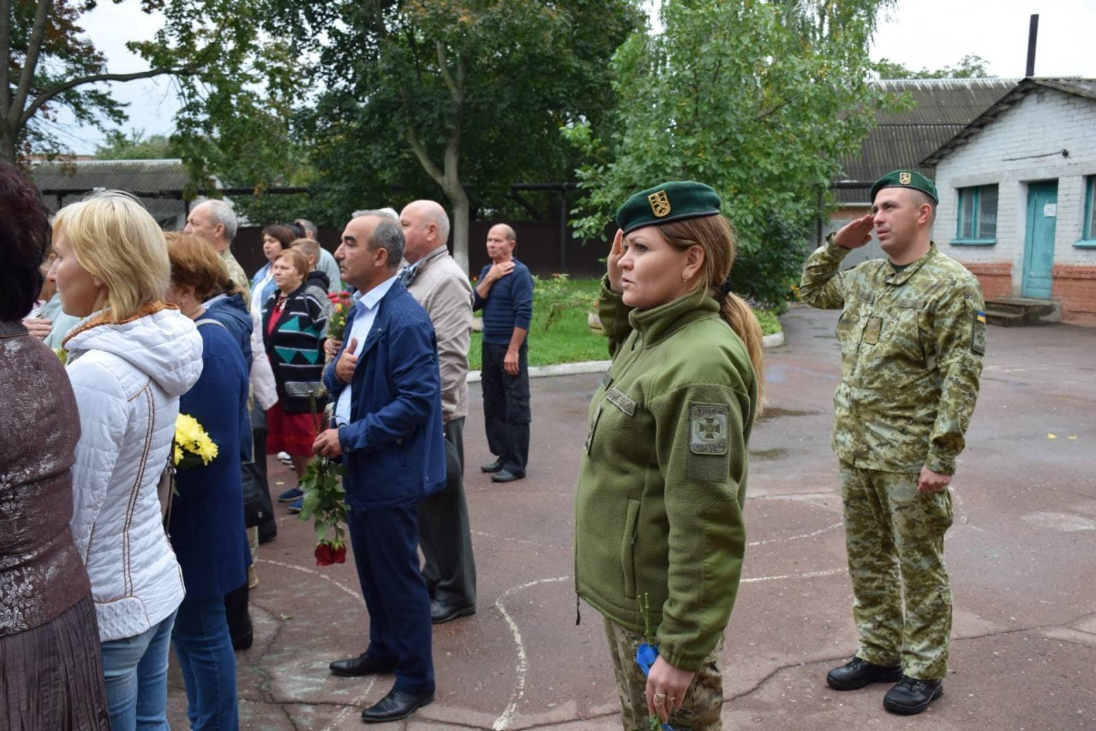 У Чернігові відкрили меморіальну дошку Юрію Володьку