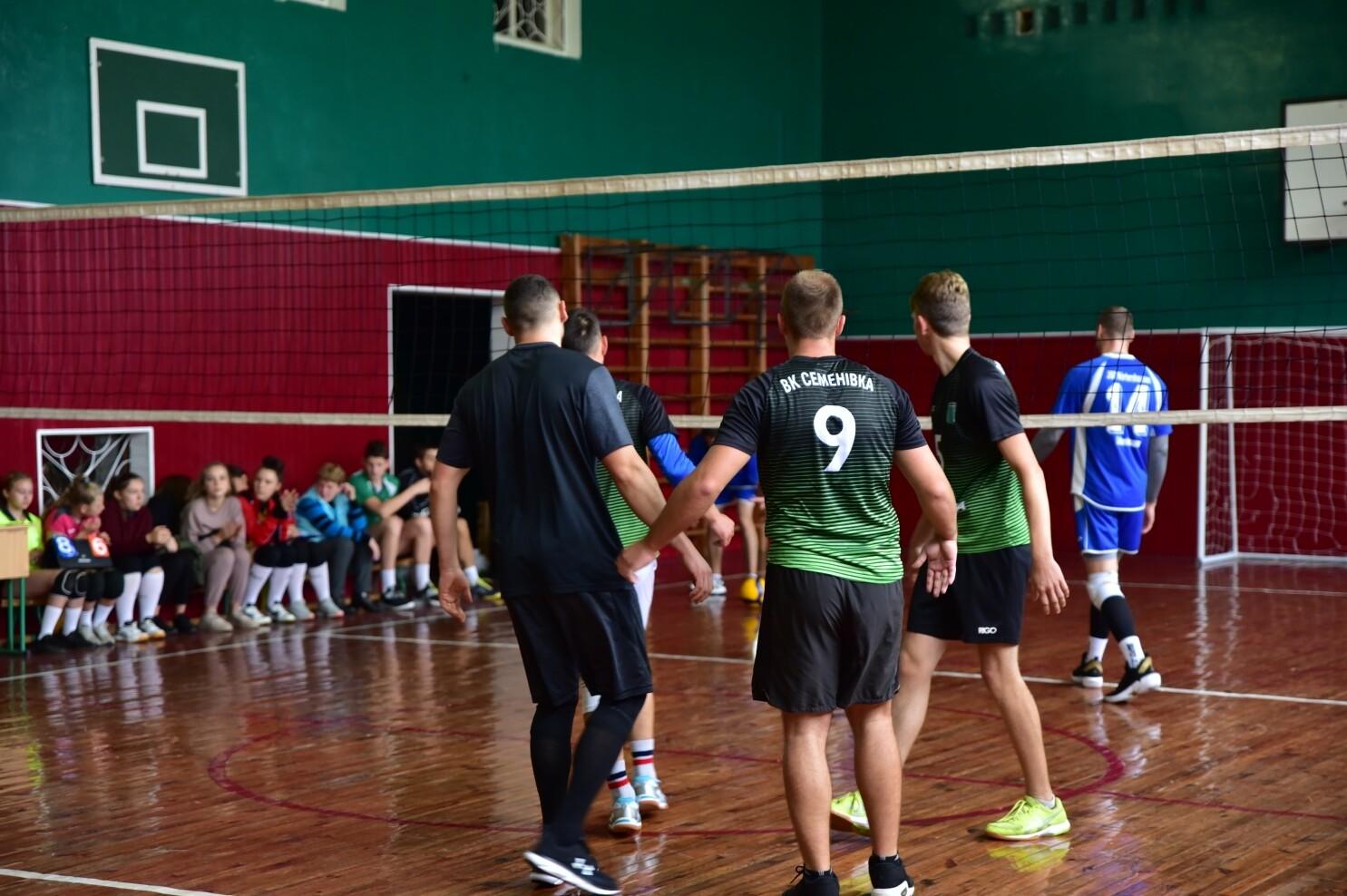 У Семенівці пройшов турнір з волейболу