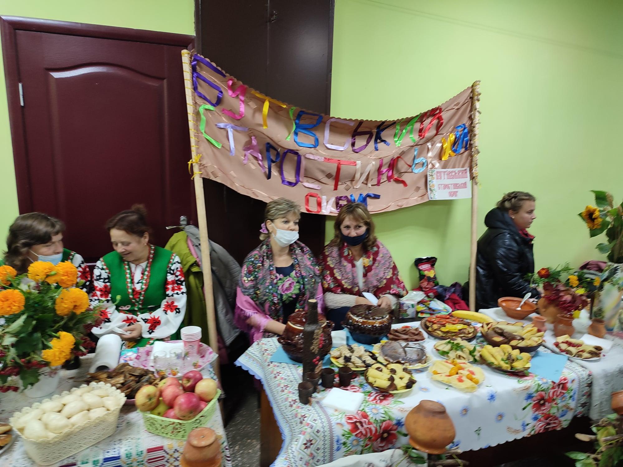 Городня святкує День міста (Фото)