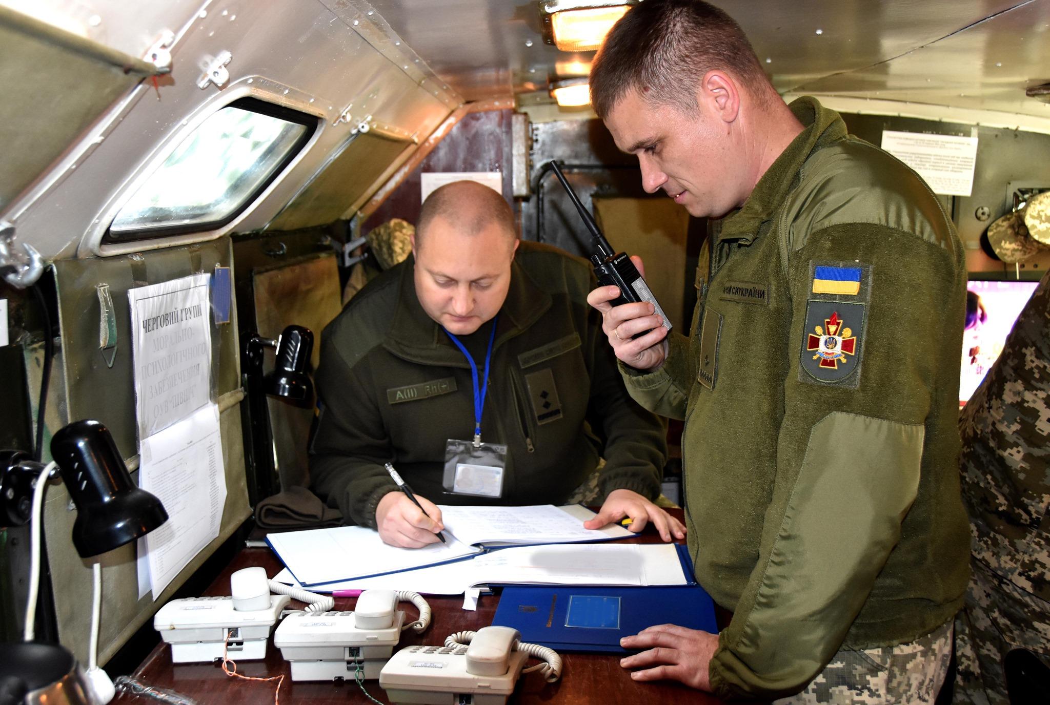 Військові Чернігівщини навчаються за стандартами НАТО (Фото)