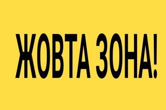 2eaf9b7-zhovta--690-