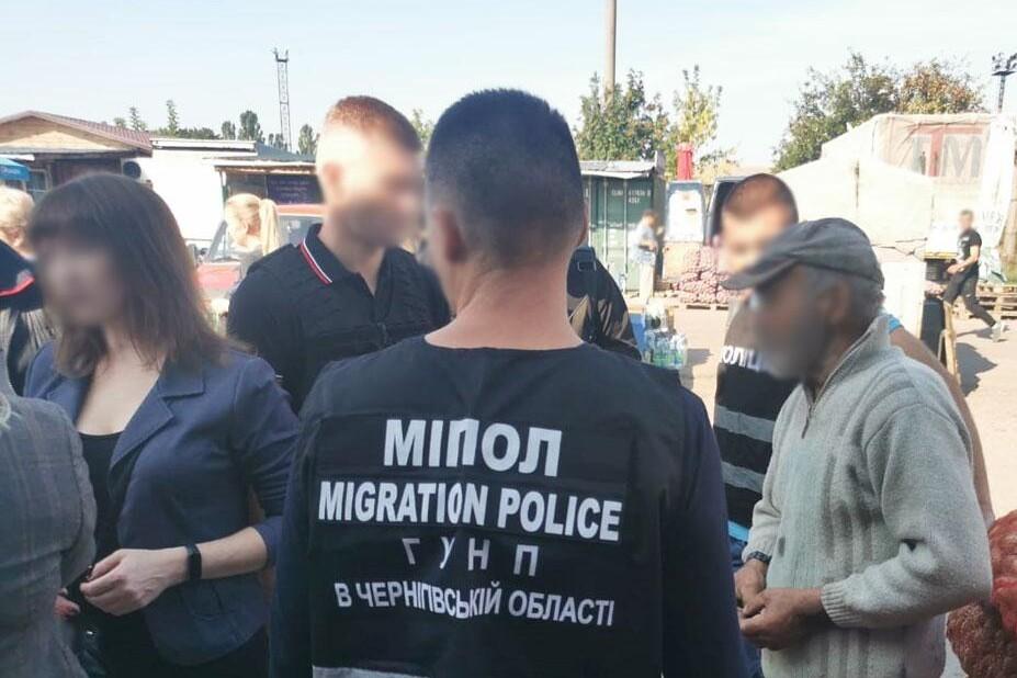 mipol_migrant_2