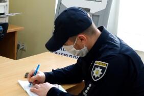 полиция карантин 2