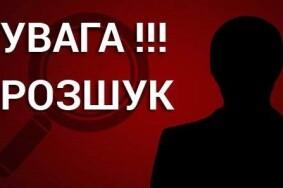 ogolositi_u_rozshuk_styagnuti_alimenti_5c7d9ebab2851