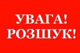 rozshuk_izob-889x500